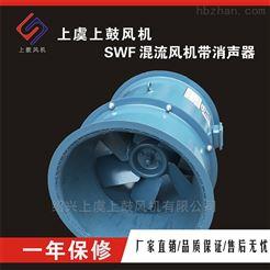 0.55KWHL3-2A-4.5A低噪音混流式通风机