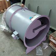 XYHL-I 型混流式消防排烟风机