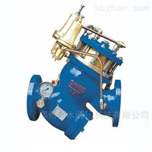 YQ980010型过滤活塞式预防水击泄放阀