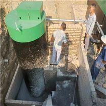 一体化污水泵井