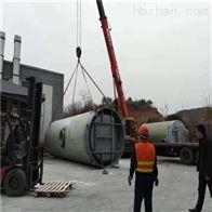 玻璃钢一体化预制泵井