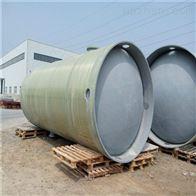 一体化污水提升泵井