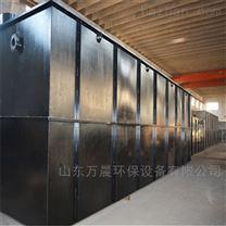 地埋式污水處理裝置