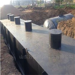 大型污水处理设备