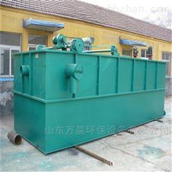 餐具洗地消毒污水处理设备