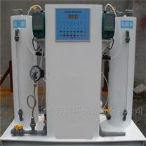 复合型二氧化氯发生器