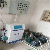 医院污水处理工艺技术
