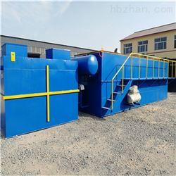小型养殖业污水处理设备