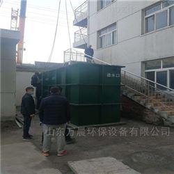 肉类加工专用农村污水处理设备