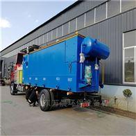 WSZ-AO-3地埋式生活污水处理设备