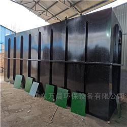 屠宰污水处理设备装置