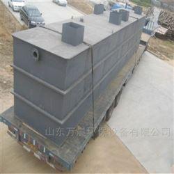 铁矿污水处理设备