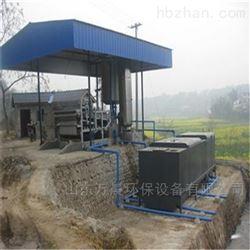屠宰污水处理设备工艺