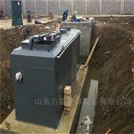 养殖养猪废水处理设备