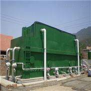 大型实验室废水处理设备