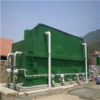 养殖污水处理设备工艺