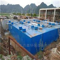 屠宰场污水处理设备技术