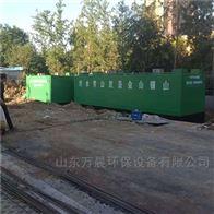 一天处理40吨地埋式污水处理装置