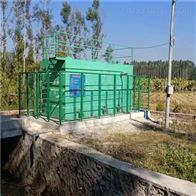 牛蛙养殖污水处理设备定制