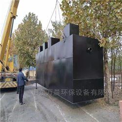 高速服务区污水处理设备