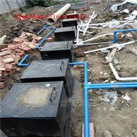 煤矿污水处理成套设备
