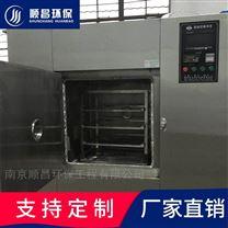 南京顺昌研发新型微波烘箱,微波真空干燥箱