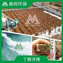 怀柔洗沙包土污泥脱水设备厂家