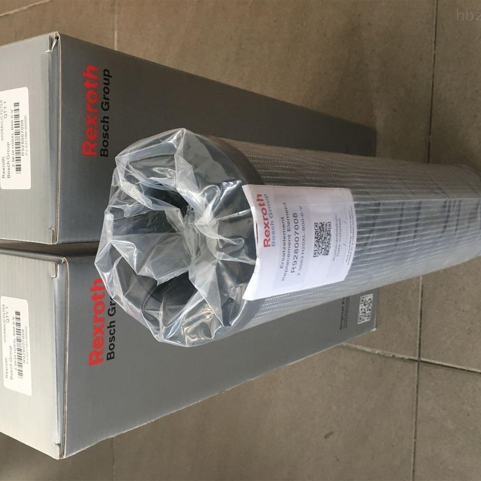批发1.0150H20XL-A00-0-M力士乐滤芯