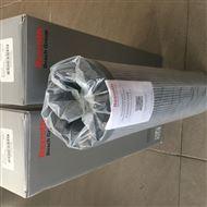1.0630 H10XL-A00-0-M現貨力士樂濾芯R928005999