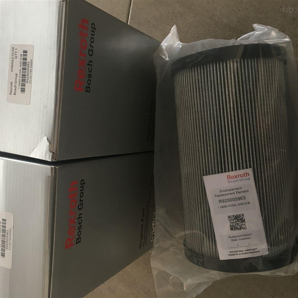 力士乐R928005963工业液压滤芯