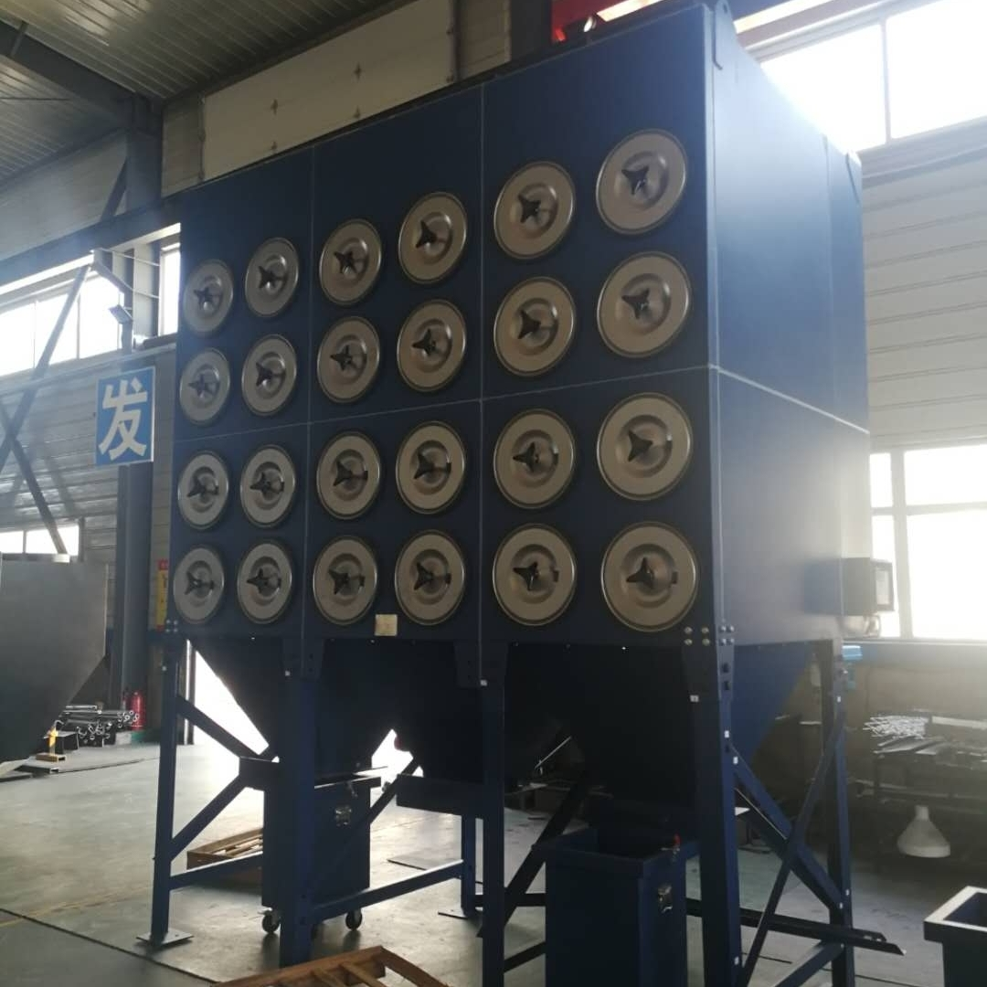集中式焊接烟尘净化