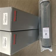 2.0160 H10XL-B00-0-MR928006818力士乐液压滤芯