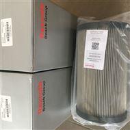 1.0270 G25-A00-0-M力士乐R928005816不锈钢滤芯