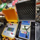 高精度绝缘电阻测试仪-电力高压设备