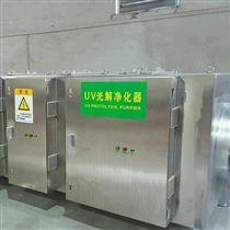 UV光解除臭设备
