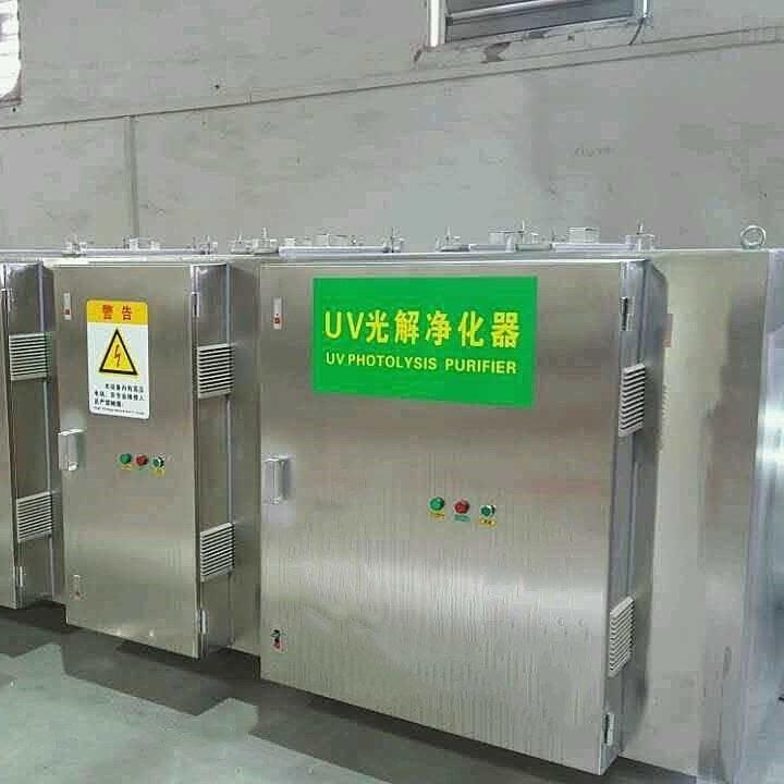 喷漆废气处理厂家