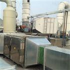 染料厂废气处理设备