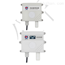 RS-SO2二氧化硫变送记录仪