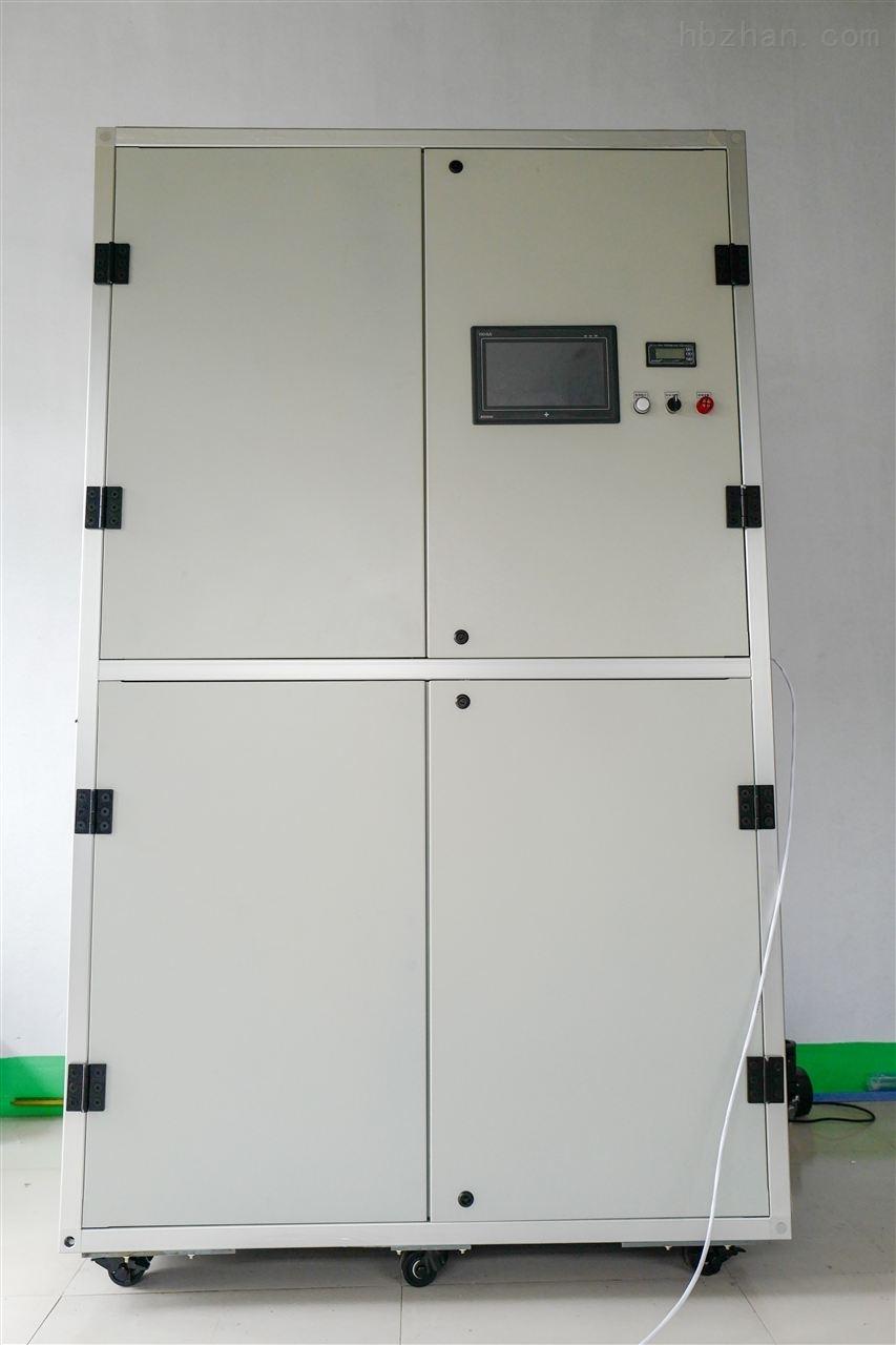 核酸實驗室污水處理裝置