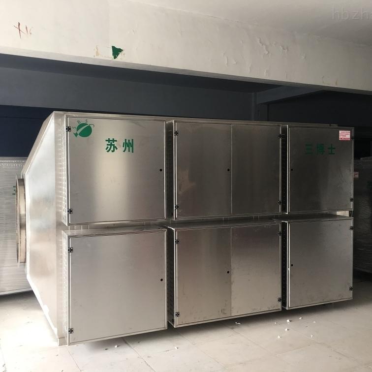 食品厂味道净化器