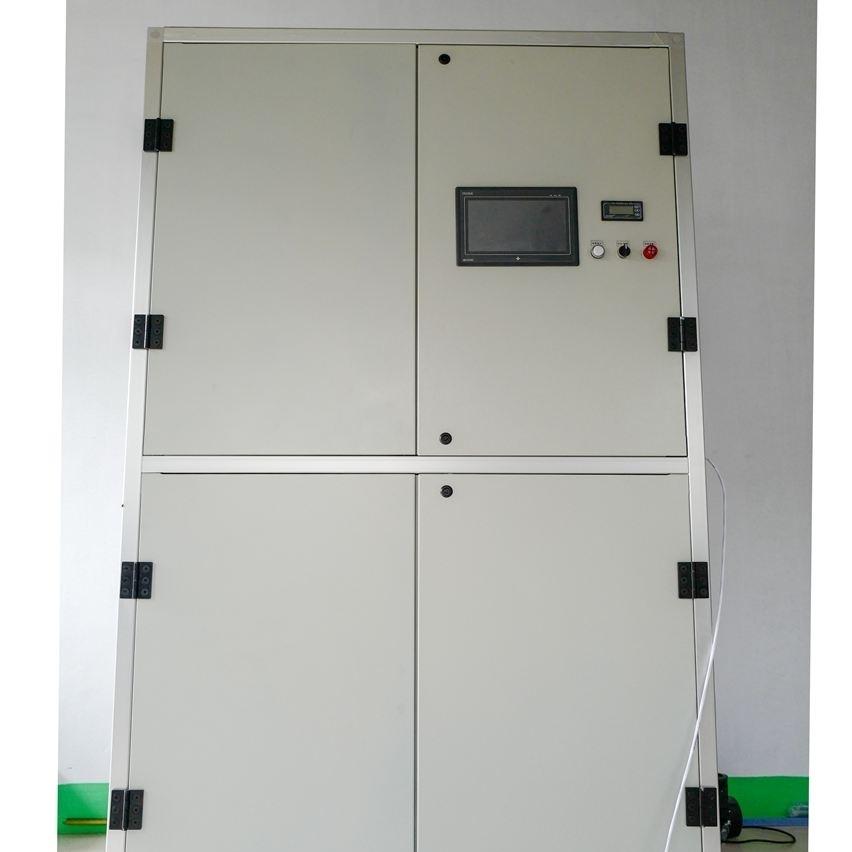 核酸实验室污水处理装置