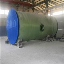 一体化预制泵站 污水提升泵站 玻璃钢材质