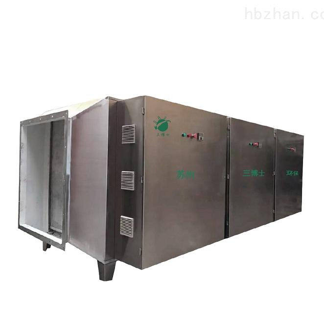 橡胶厂硫化氢净化