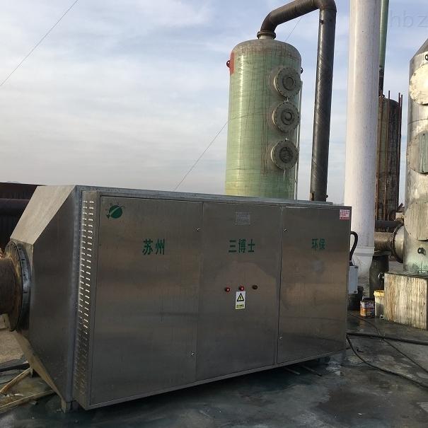 印刷厂恶臭气体净化设备