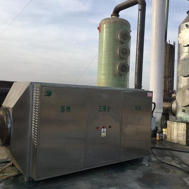 饲料厂气体处理设备