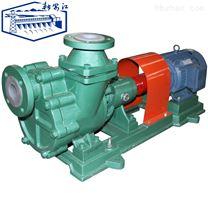 FZB系列氟塑料自吸泵