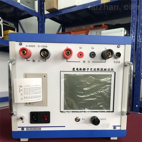 发动机转子交流阻抗测试仪可定制