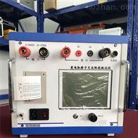发电机转子交流阻抗检测仪承试类
