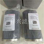 R928017242供应R928017242液压油滤芯 型号齐全