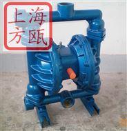 QBY-40QBY型铸铁气动隔膜泵